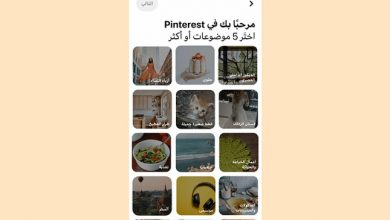 Photo of Pinterest Makes Arabic Available as a Language Option on All Platforms